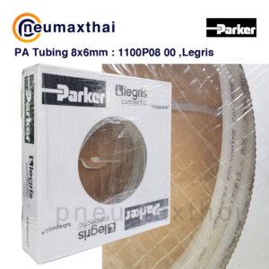 Parker PA Tube สายลม PA (Polyamide) ยี่ห้อ Parker (legris) Model 1100P