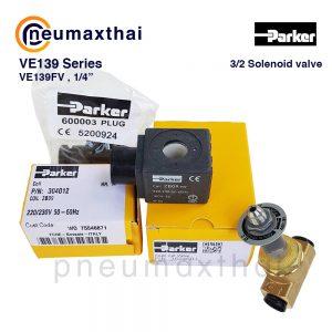 Parker VE139 Series โซลินอยด์วาล์ว 3/2 ทาง Universal Direct operated