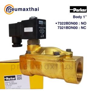 Parker 2/2 – NO 7322B,136,151 โซลินอยด์วาล์ว 2/2 ทาง NO – Body ทองเหลือง (Normally open)