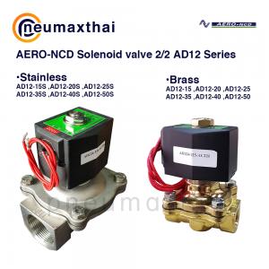 AERO-NCD รุ่น AD12  โซลินอยด์วาล์ว 2/2 ทาง (Type-NC)