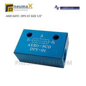 AND Gate ยี่ห้อ AERO-NCD