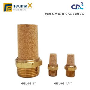 CDC BSL ตัวเก็บเสียงสำหรับงานลม วัสดุทองเหลือง (Brass Silencers)