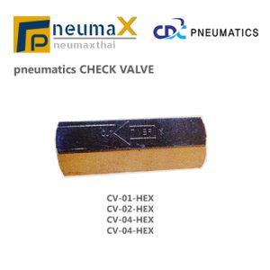 CDC  นิวเมติกส์เช็ควาล์ว (Check Valve) รุ่น CV-01, CV-02, CV-03, CV-04