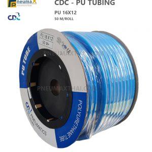 สายลม โพลียูรีเทรน ยี่ห้อ CDC (Polyurethane Tube)