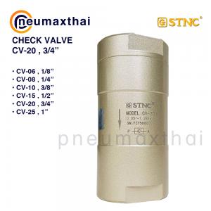 เช็ควาล์ว ยี่ห้อ STNC รุ่น CV (Pneumactic Check Valve)