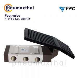 YPC FT Series ฟุตวาล์วสำหรับงานลม  5/2, 5/3 ทาง