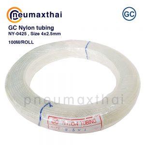 Nylon Tube ท่อลม-สายลมไนล่อน ยี่ห้อ GC