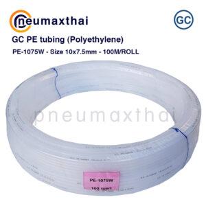 PE Tube สายลม-ท่อลม ยี่ห้อ GC – โพลีเอทิลีน (Polyethylene,PE)