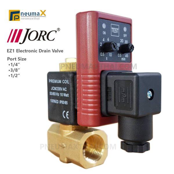 Jorc Electronic Drain Valve ออโต้เดรนไฟฟ้ายี่ห้อ JORC (EZ1 – Fluid)