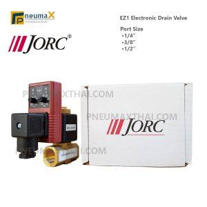 EZ1 Electronic Drain Valve ออโต้เดรนไฟฟ้ายี่ห้อ JORC
