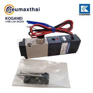 KOGANEI Solenoid valve – โซลินอยด์วาล์ว ยี่ห้อ KOGANEI