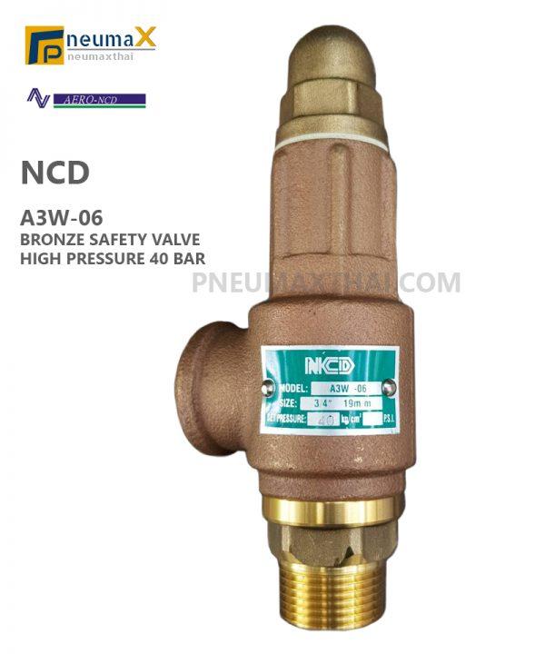 NCD เซฟตี้วาล์ว รุ่น A3W-A3WL (วัสดุทองเหลือง – Bronze Safety Valve)