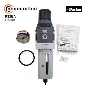 กรองลม+ปรับลม Parker air filter+regulator (1 Unit)