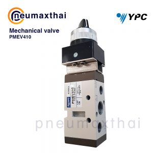 YPC PMEV Series แมคคานิควาล์ว 5/2 (Manually & Mechanically Valve)