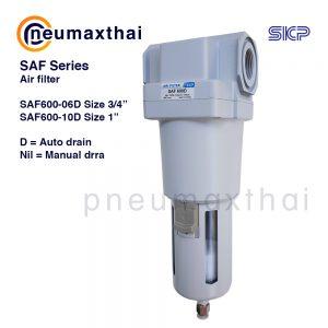 SKP SAF ตัวกรองลมรุ่น SAF ยี่ห้อ SKP แบบ Auto และ Manual drain