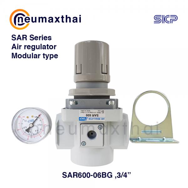 SKP รุ่น SAR Series – ตัวปรับแรงดันลม – Air Regulator