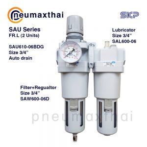 SKP SAU ชุดบริการลมแบบ 2 Unit (กรอง+ปรับ,ตัวจ่ายน้ำมัน) – FR.L Units
