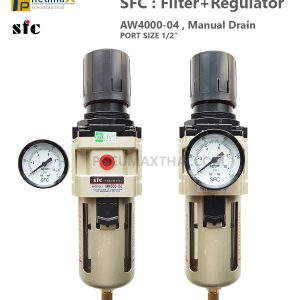 SFC-AW4000-04 Filter+Regulator Manual drain – ปรับลมกรองลม