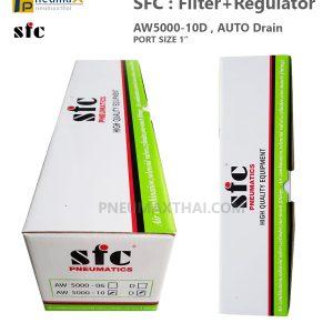 SFC AW5000-10D Filter+Regulator Auto drain – ปรับลมกรองลม