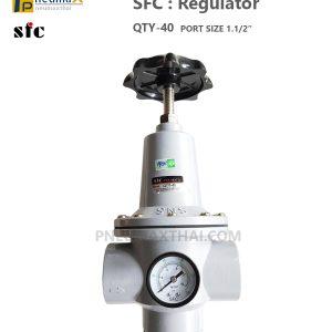 SFC-QTY-Series Regulator ตัวปรับลม ยี่ห้อ SFC