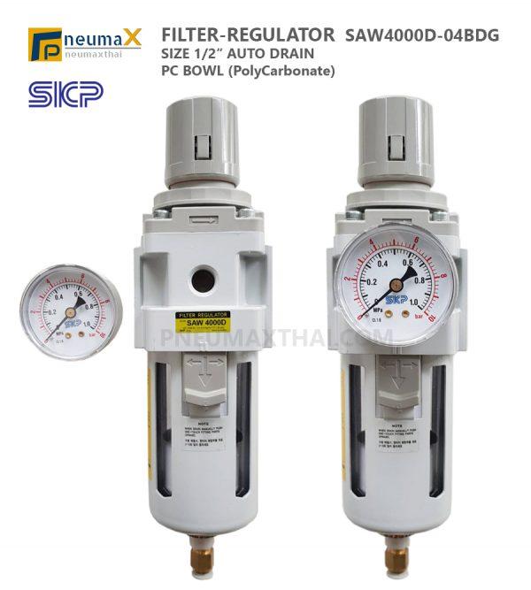 SKP SAW กรองลม+ปรับลมในตัวเดียวกัน (FR.Unit) – Filter+Regulator