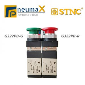 STNC G321-G322 Series  แมคคานิควาล์ว  3/2 ทาง(Manually & Mechanically)