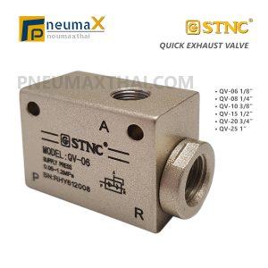 STNC Quick Exhaust valve-วาล์วระบายลมเร็ว QV Series ยี่ห้อ STNC