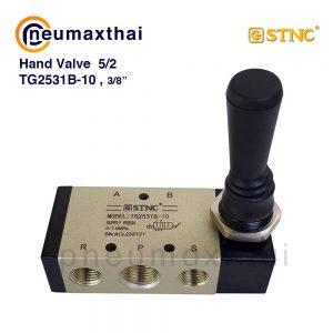 STNC TG Series (Hand Valve) วาล์วควบคุมด้วยมือ (5/2 ,3/2 ทาง)