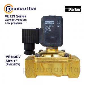 Parker 2/2 – NC Vacuum-Low pressure VE123 Series โซลินอยด์วาล์วสำหรับงาน Vacuum-แรงดันต่ำ (Normally closed)