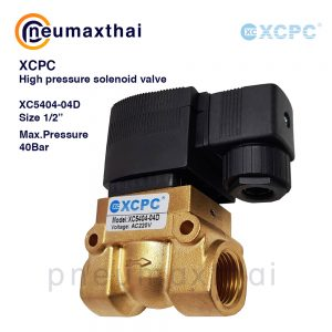 XCPC XC5404 Series : High pressure solenoid valve – โซลินอยด์วาล์วสำหรับงานแรงดันสูง