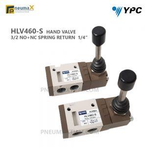 YPC HLV Series แฮนด์วาล์ว Hand Valve วาล์วมือโยก (5/2, 5/3, 3/2 ทาง)